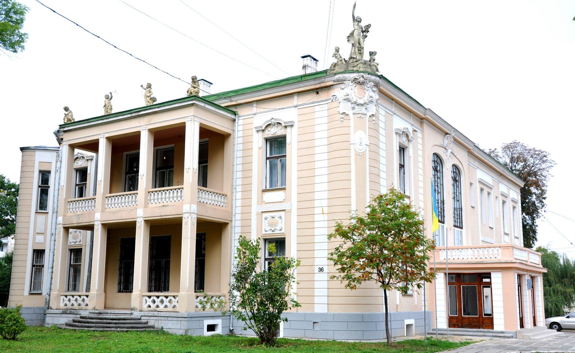 Дрогобицький ліцей при Дрогобицькому державному педагогічному університеті імені Івана Франка
